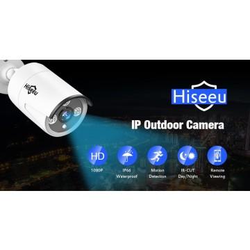 Hiseeu HB612-P H.265 2MP PoE IP Camera